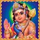 Kanda Shasti Kavasam by Tamil Devotional Apps
