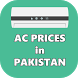 AC Prices in Pakistan by TM LTD
