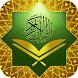 Təcvidlə izahlı Quran by Abu Turab bin Hasan