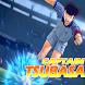 New Captain Tsubasa Guide by Fahlefi