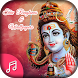Shiv Ringtones & Wallpapers by Jvin SmartTone