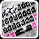 Pink Silver Diamond Keyboard Theme