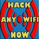 Hack Any Wifi Now 2017 Prank by Romana Prod