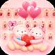 Teddy Love Theme&Emoji Keyboard by Keyboard Fantasy