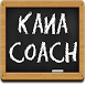 Kana Coach by lcart