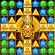 Cleopatra Quest Match3 Puzzle by Abilix