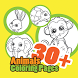 animal coloring Book for Kids by sns168
