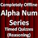 Aptitude Quiz - Alphanumeric-1 by PARVEEN KAUR