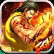Fighting Champion -Kung Fu MMA by Acuspunsa