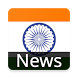Sikar News by AllMyIndianNewsFour