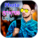 Photo Pe Status Likhna Hindi by Unique Prank Apps