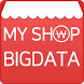 My Shop Bigdata by HITHOM