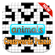 Cross Words Puzzle Animal by Bate Interactive
