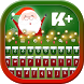 Santa Claus Keyboard by PersonalizeMaster
