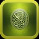 Al Quran 30 Juzz By As Sudais