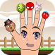 Finger Family Game and Song by ActiveSoft