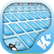 Winter Keyboard by PersonalizeMaster