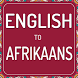 Translator English to Afrikaans Dictionary by InnOvaTiveCreatOr