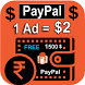 Earn PayPal Cash - Unlimited by TechnoAkash Media Pvt Ltd.