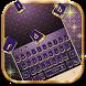 Purple Royal Keyboard Theme by Keyboard Theme Factory
