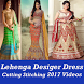 Lehenga Designer Dress Cutting Stitching VIDEO by ALL Concept Tutorial VIDEOs Apps 2017-18