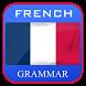 Learn French Grammar by Monkeys