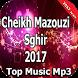 جميع أغاني شاب مازوزي الصغير 2017 Mazouzi Sghir by DEV MUSIC 06