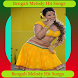 Bengali Melody Hit Songs by indianappsentertainments