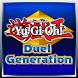 Yu-Gi-Oh! Duel Generation by Konami Digital Entertainment, Inc.