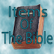 Items Of The Bible Freebee by Barlow Productions