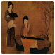 Chinese Ancient Music by WeiPian.Xuan