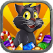 3 Candy: Sweet Mystery by OmegaGames LLC