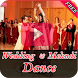 Wedding Dance And Songs by Faraz Apps