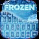 Frozen Keyboard Theme by Golden Studio