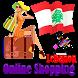 Lebanon Beirut Online Shopping by Arabian Gulf apps