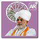Modi Keynote (Prank app) by Barra Skull Studios