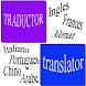 Traductor de Idiomas by Barquisimetonline