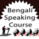 Bangla English Speaking Cours by Amazing Gyan
