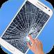 Screen Broken - Fun Prank by Call prank & Crack Screen