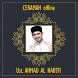 Ceramah Ahmad Al Habsy Offline