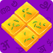 Barfi - Desi Four Letter Game by Happy Adda Studios