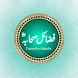 Fazail-e-Sahaba by hstapps