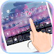 My Sky Kika Keyboard by Kika Theme Studio