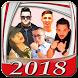 جديد أغاني الراي - بدون انترنت 2018 by Dev_Music_Pro