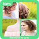 Hairstyles for girls by MAHA Studio