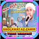 Sholawat Az Zahir Lengkap