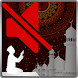 Muslim Salat Time Auto Silent by Prime Application Studio