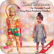Hanuman photo frame by Quick technology