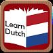 Learn Dutch by MS DevDroid