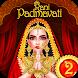 Rani Padmavati 2 : Royal Queen Wedding by Sweet Games LLC